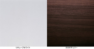 パモウナ食器棚カラー